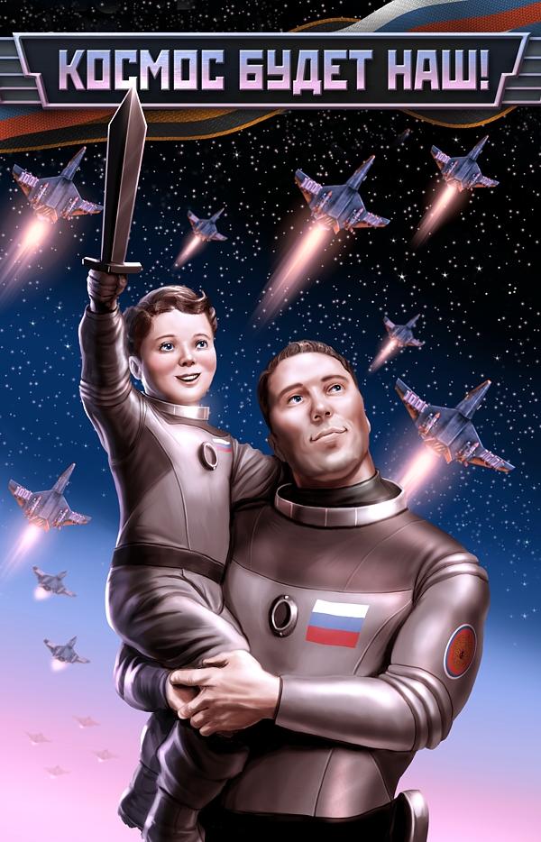4 октября - День Космических войск России. Поздравляю