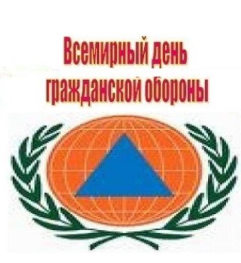 С Днем гражданской обороны МЧС России! Поздравляю