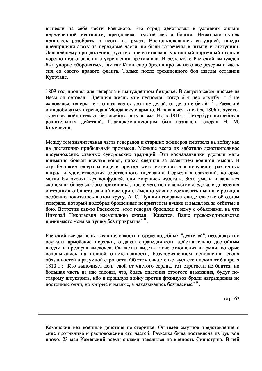 https://img-fotki.yandex.ru/get/245409/199368979.57/0_1ff00b_4fc0ed40_XXXL.png