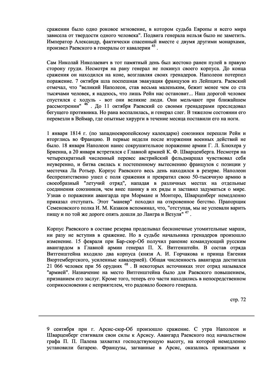 https://img-fotki.yandex.ru/get/245409/199368979.57/0_1ff019_ce0b9e38_XXXL.png