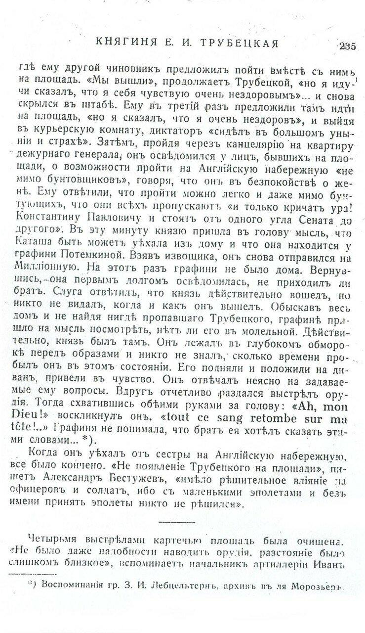 https://img-fotki.yandex.ru/get/245409/199368979.60/0_201cd6_93bc85c7_XXXL.jpg