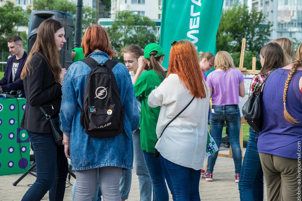 День молодежи в Белгороде
