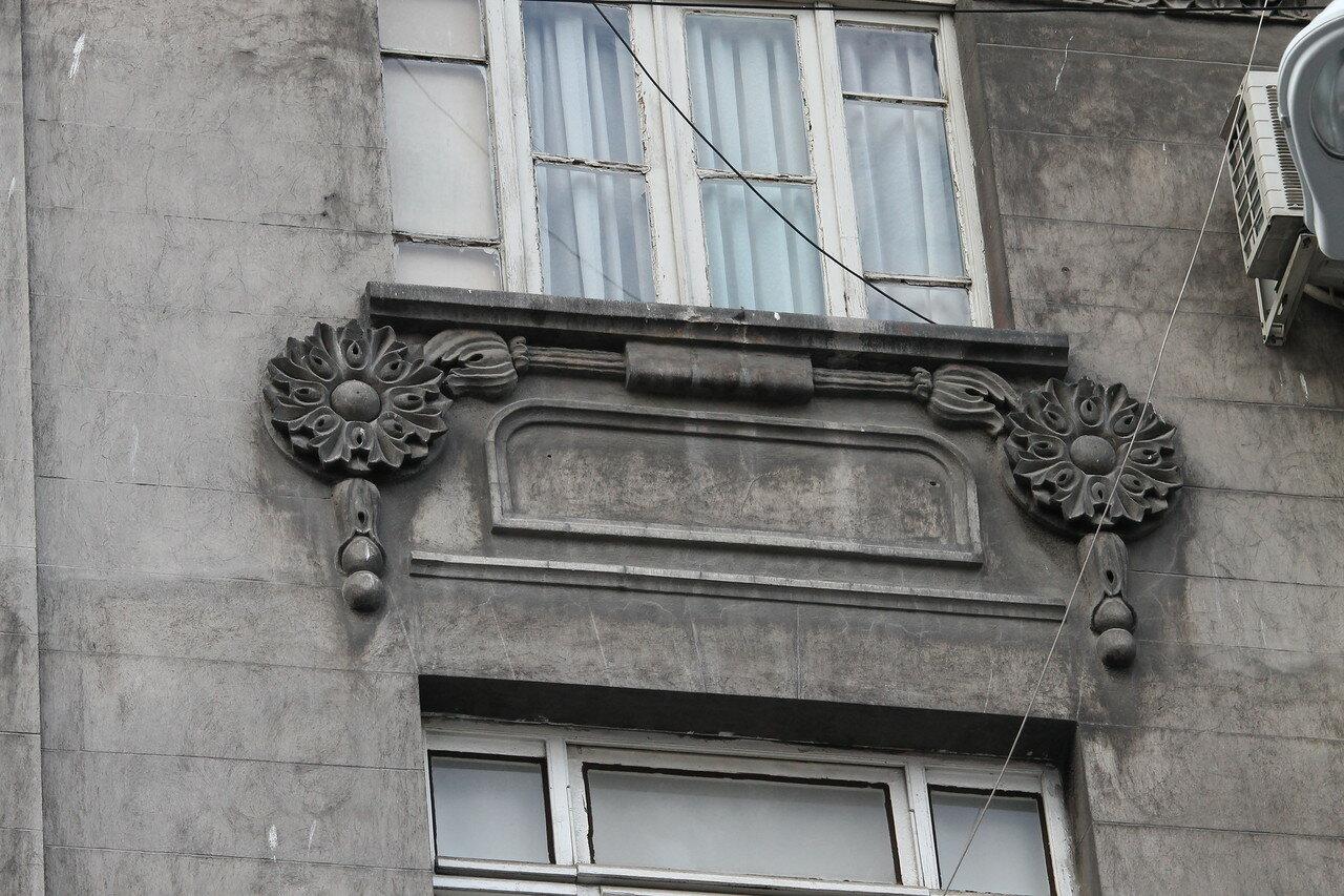 Istanbul art Nouveau. Street Araclar (Arpacılar Caddesi)