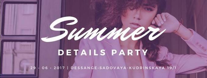 Dessange Summer party