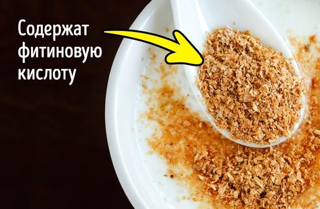 © depositphotos  Фитиновая кислота , находящаяся вотрубях, связывается скальцием имагнием и