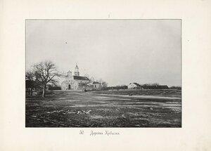 Деревня Кобулка