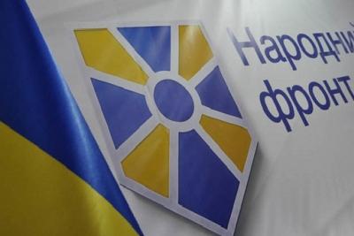 Суд отпустил Перелому напоруки депутатов «Народного фронта»