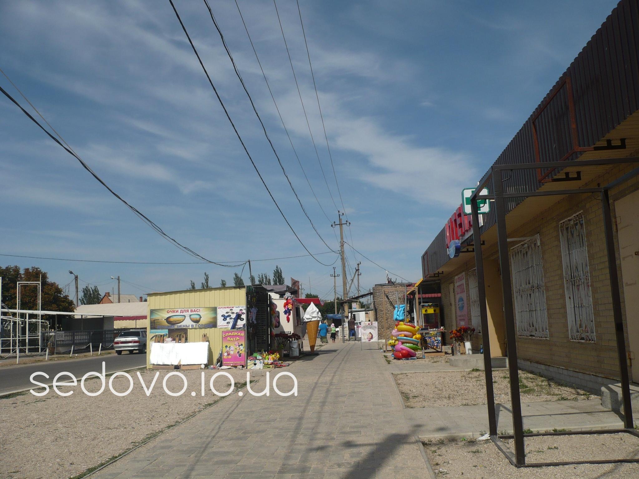 Аптека в Седово