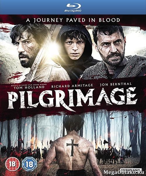 Паломничество / Pilgrimage (2017/BDRip/HDRip)
