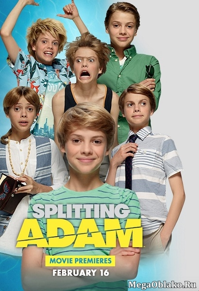 Расщепление Адама / Splitting Adam / Copy-Kid (2015/HDTV/HDTVRip)