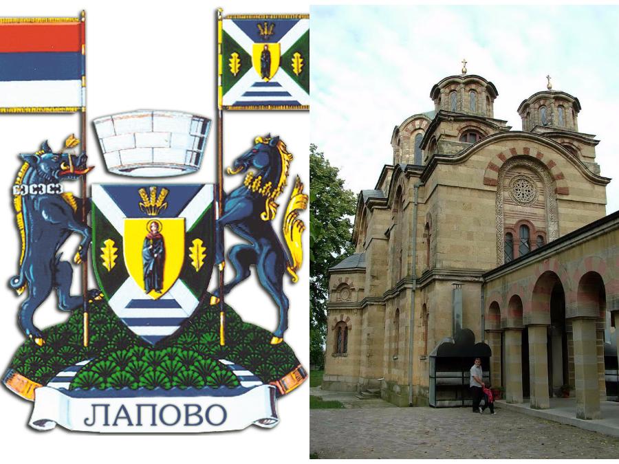 Герб и церковь Св. Петки Лапово.png