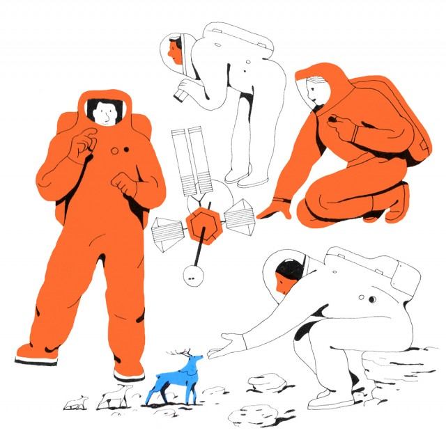 Astronaut Illustrations by Vincent Mahe