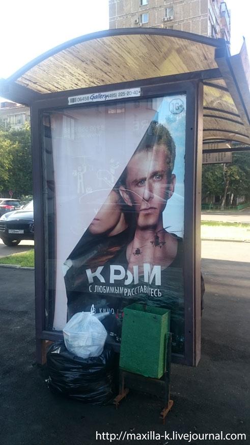 Крым. С любимыми не расставайтесь