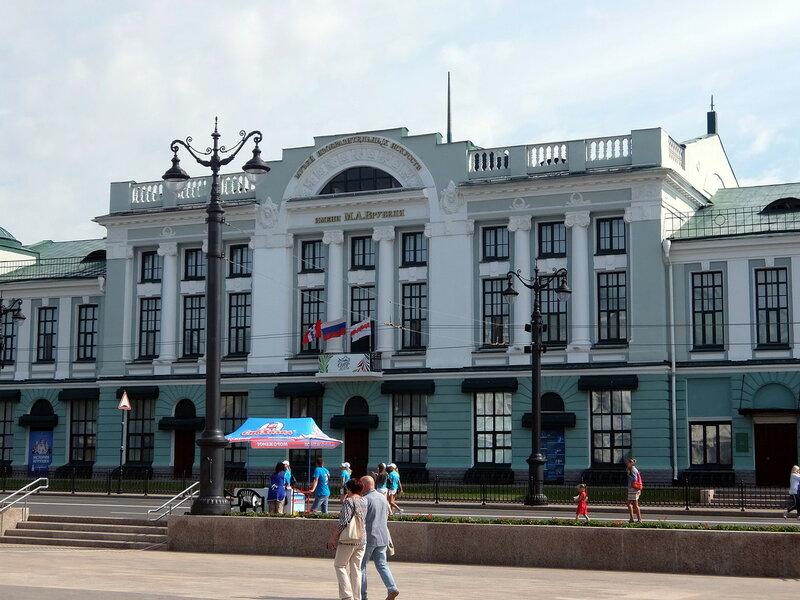Омск - Музей имени Врубеля