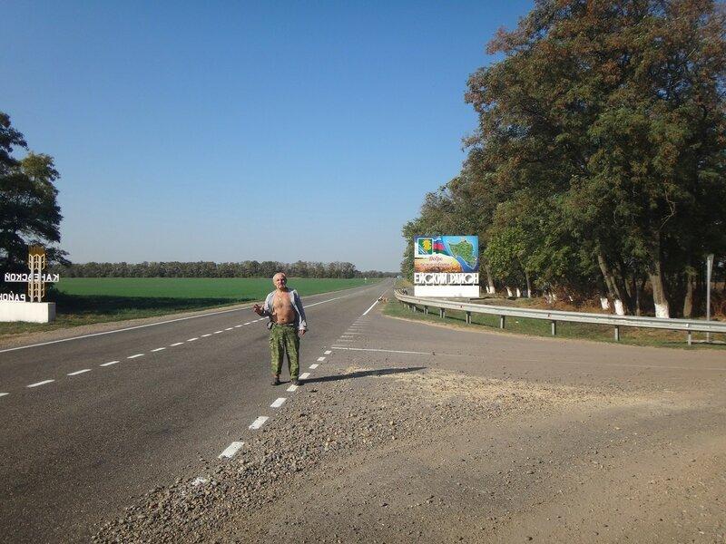 Привет зрителям от путешественников !  ...   20. Фото из велокольца. Ахтари-Староминская-Бейсугский пролив (134).JPG