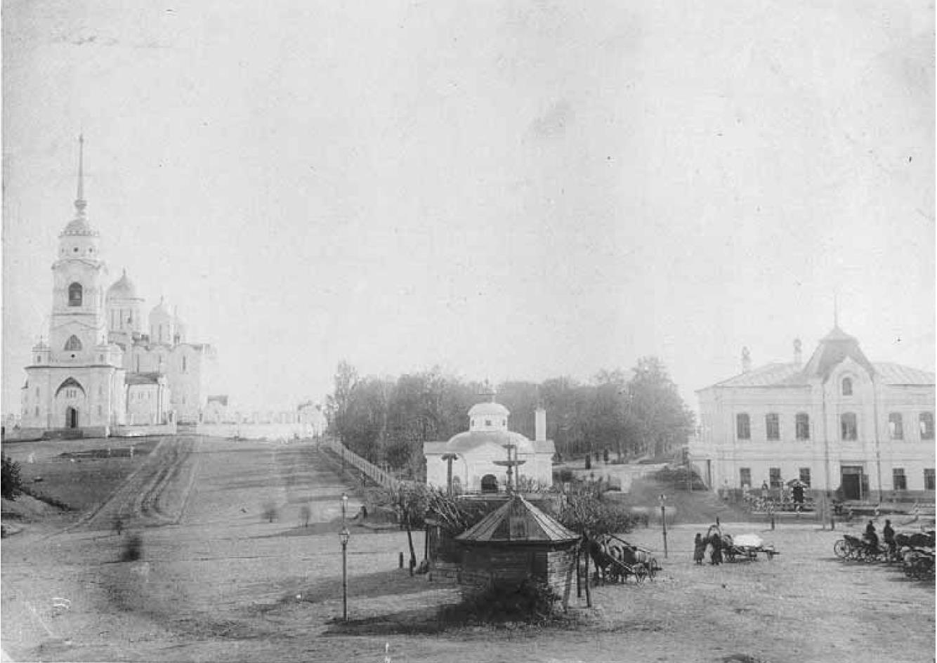 Соборная площадь. Вид с севера. Мелехов Я.Я. 1891-1901