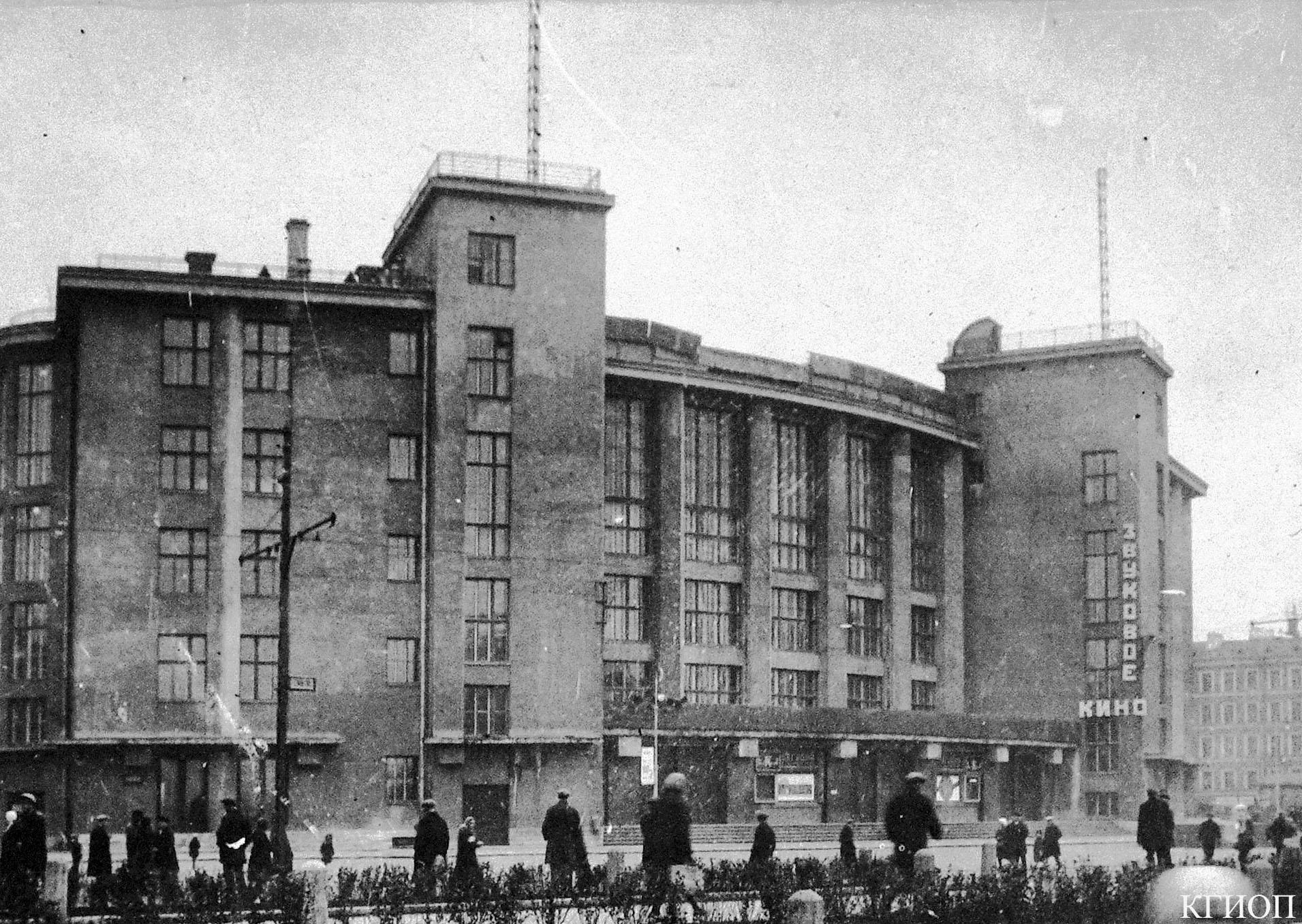 1930-е. Дворец Культуры им. А.М. Горького. Пл. Стачек, 4.