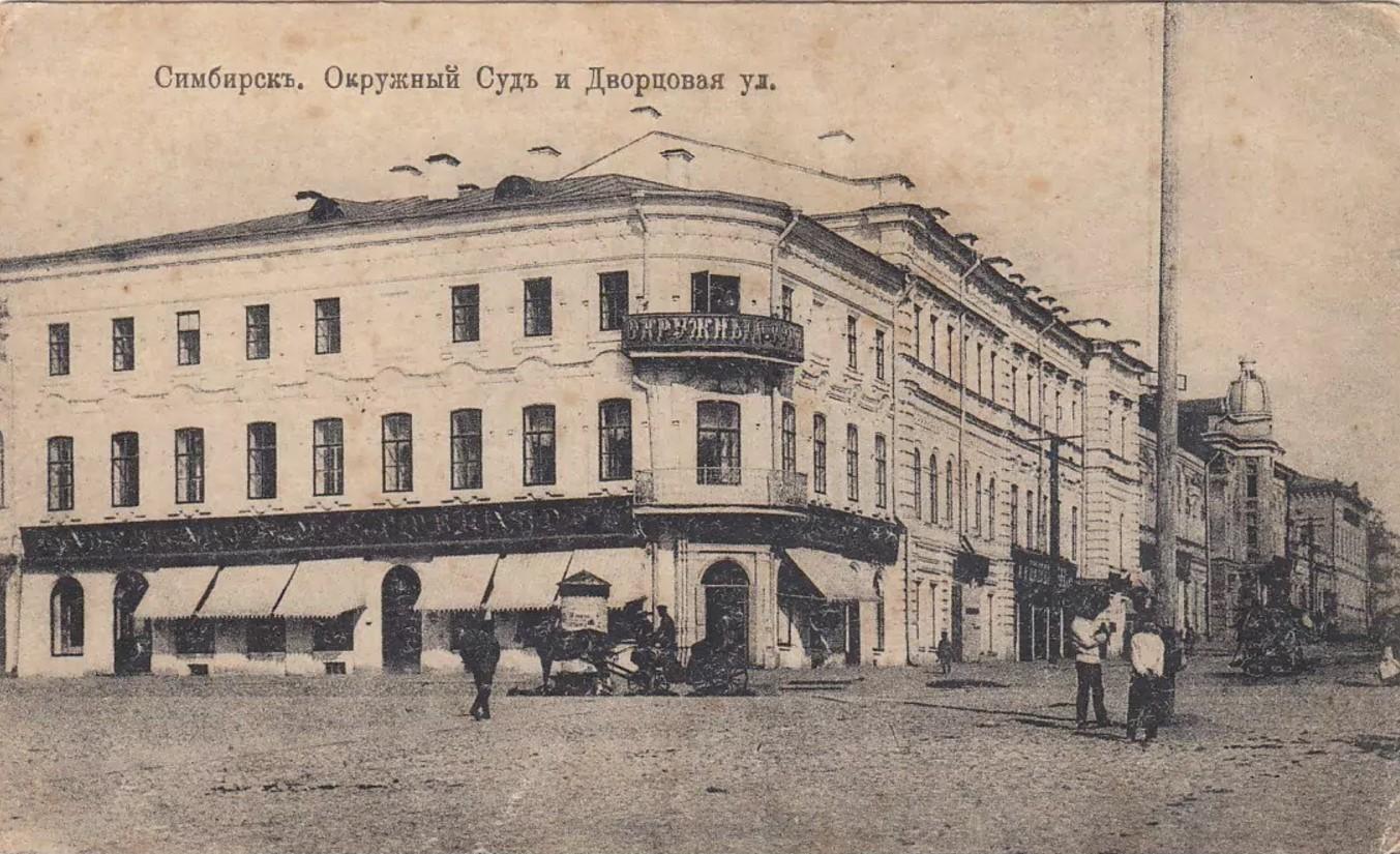 Окружной суд и Дворцовая улица