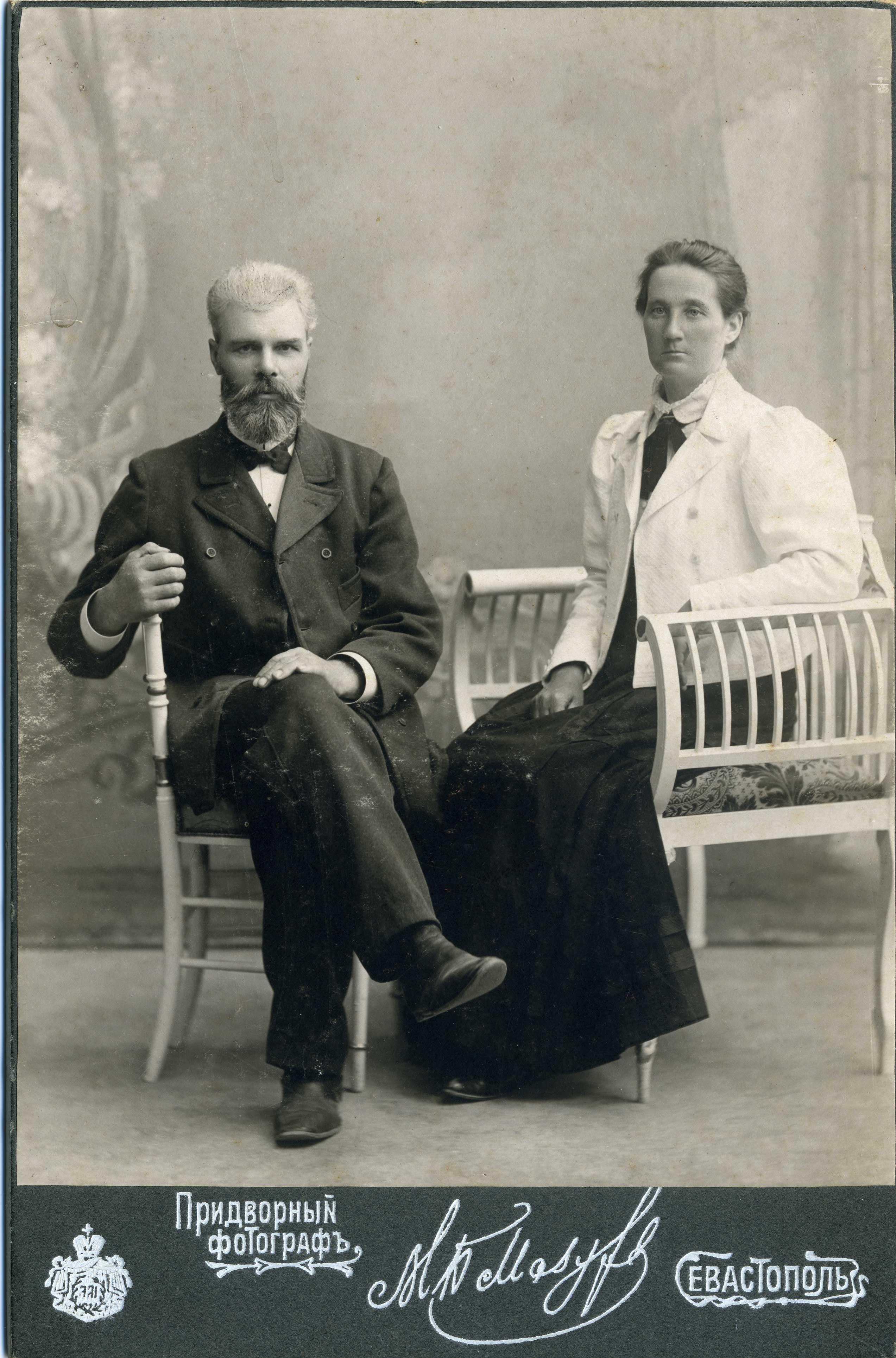 Семейная чета севастопольцев-Начало-1900-х