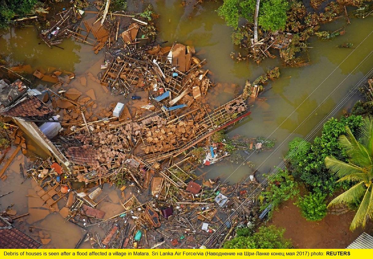 Наводнение на Шри-Ланке. конец мая 2017, Massive flooding in Sri Lanka, деревня разрушена