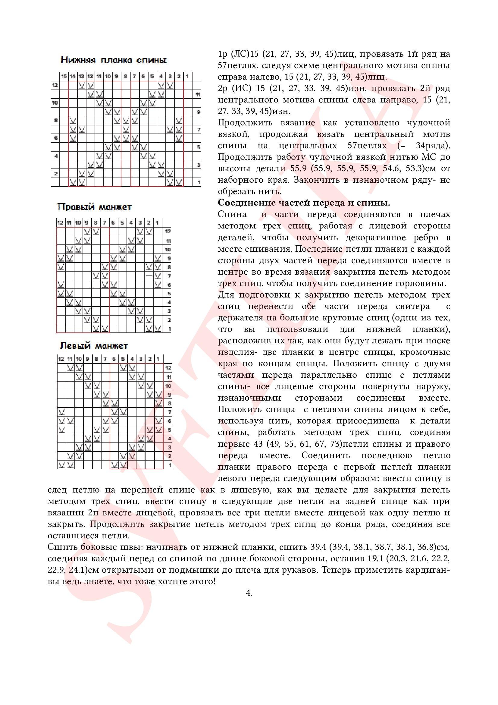 https://img-fotki.yandex.ru/get/246155/125862467.aa/0_1bcb3e_91d2a835_orig