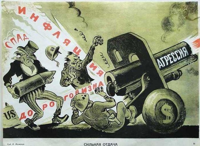 Почему атомная атака на Японию была оправдана-pic10
