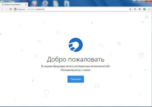 https://img-fotki.yandex.ru/get/246155/17100819.d/0_b7953_3f0e4789_L.jpg