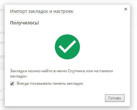 https://img-fotki.yandex.ru/get/246155/17100819.d/0_b7959_ca17cb83_L.jpg