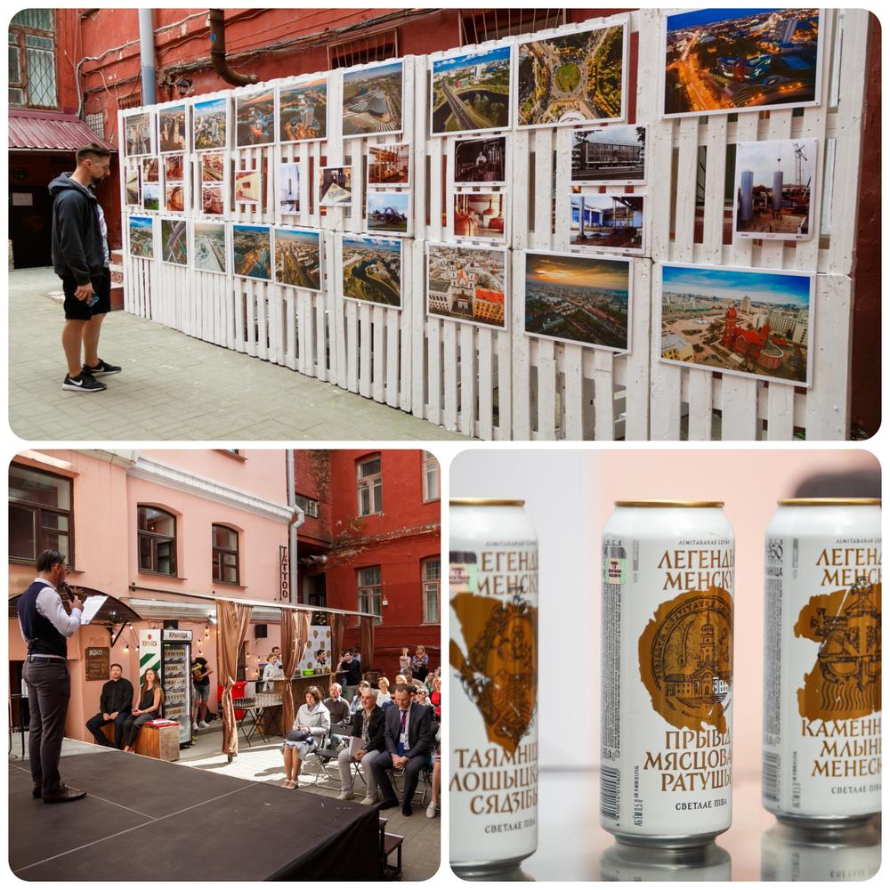 Фотовыставка моих работ Минск с высоты птичьего полета и презентация нового сорта Крыницы в Красном дворике в Минске!