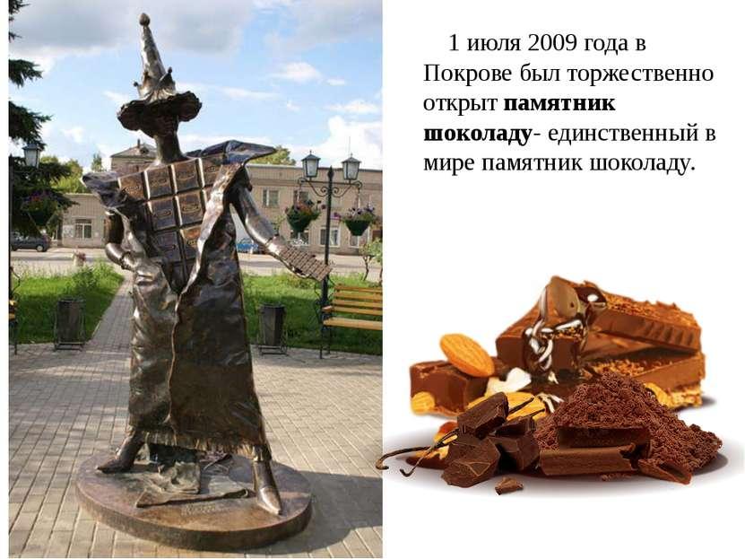День шоколада. Памятник шоколаду