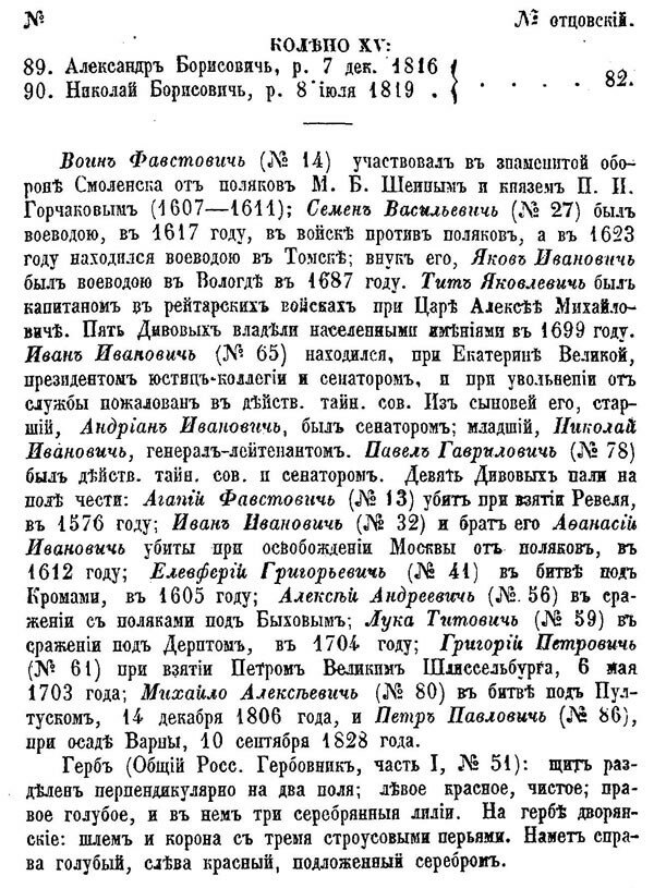 https://img-fotki.yandex.ru/get/246155/199368979.56/0_1fe901_6db88c49_XXXL.jpg