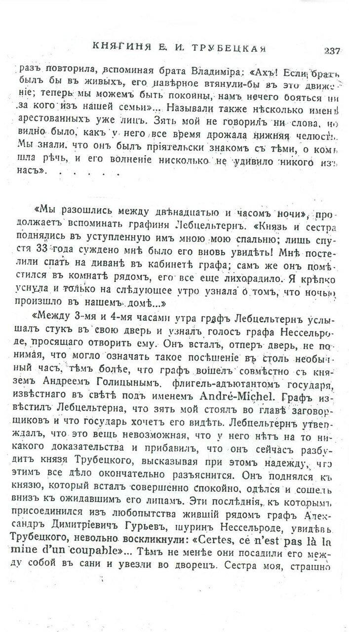 https://img-fotki.yandex.ru/get/246155/199368979.60/0_201cd8_d2b04af4_XXXL.jpg