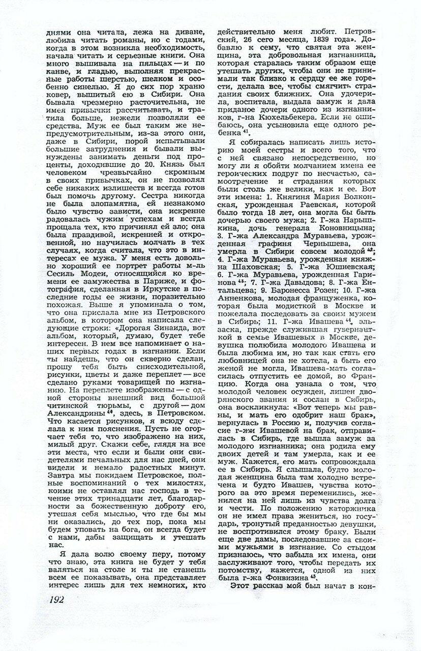 https://img-fotki.yandex.ru/get/246155/199368979.61/0_201d32_797dc9_XXXL.jpg