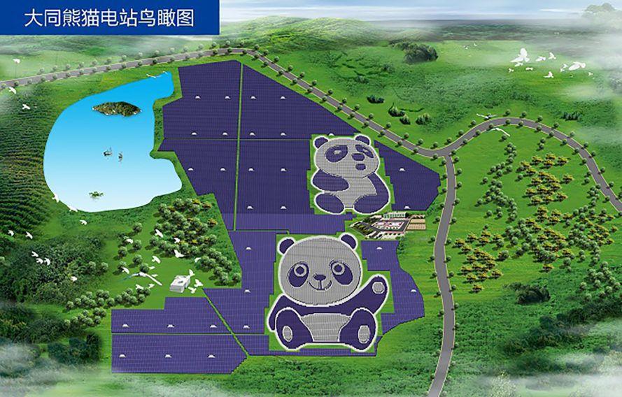 ВКитайской республике начала работать электростанция необыкновенной формы