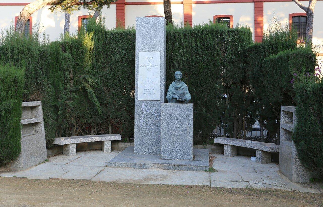 Cadiz. Parque Genovés