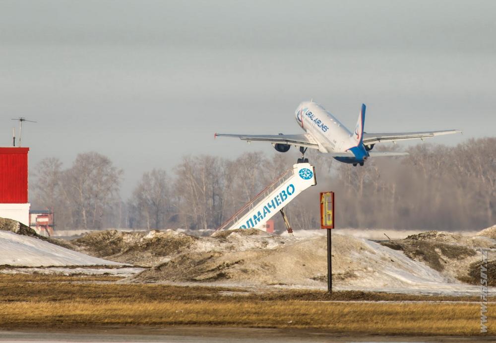 Novosibirsk_spotting 1.JPG