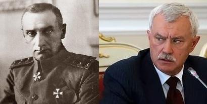 Открытое письмо губернатору Полтавченко о Колчаке