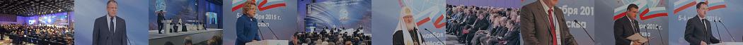 5-6 ноября 2015 года в Москве состоялся V Всемирный конгресс соотечественников, проживающих за рубежом