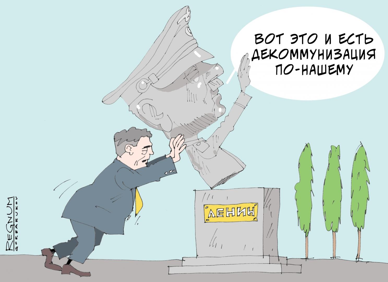 20170731_21-30-Украинский урок для России- после декоммунизации будет солженицизм-Декоммунизация