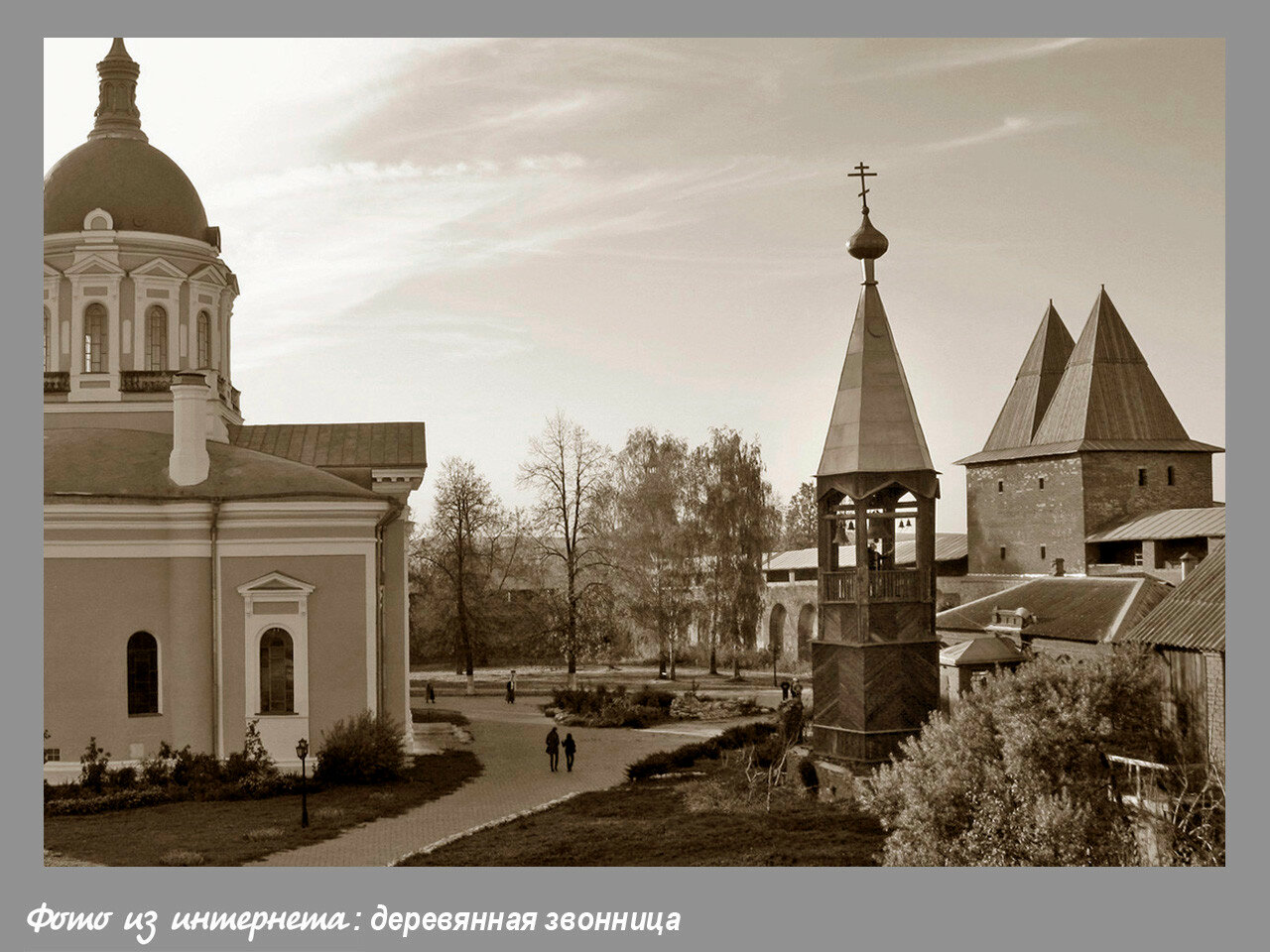 Зарайский кремль. Автор фото: Юрий Семенов