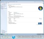 Windows 7 3in1 x64 & USB 3.0 + M.2 NVMe by AG 05.2017 [RU] [DE/EN/FR/IT]