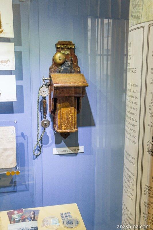 Телефонный аппарат, Национальный музей Республики Карелия, Петрозаводск