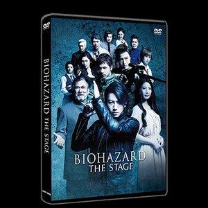 Новое видео Biohazard: The Stage 0_1b08ae_7891ad27_M