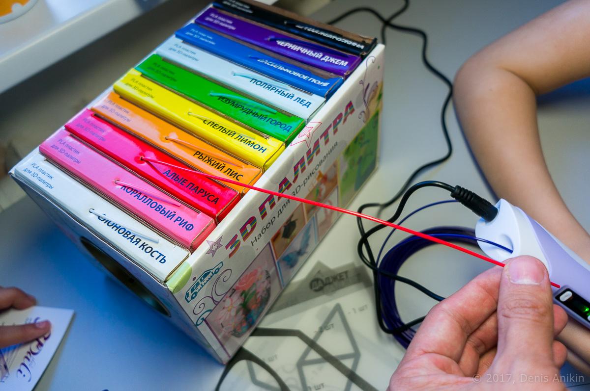 3Д-ручка 3DALI PLUS от Даджет фото 6