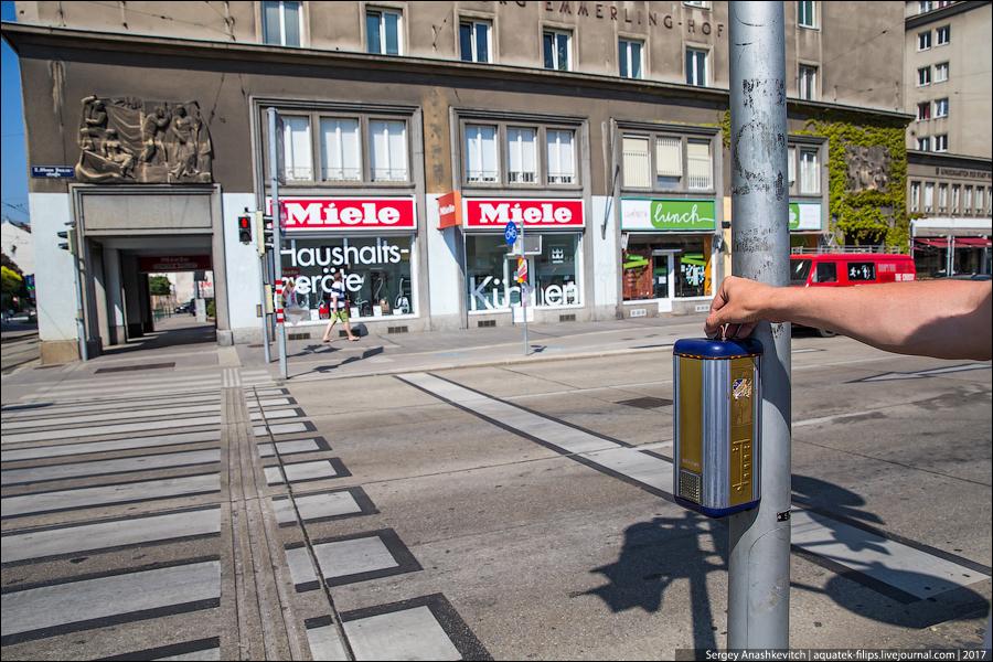 Платные пешеходные переходы в Австрии