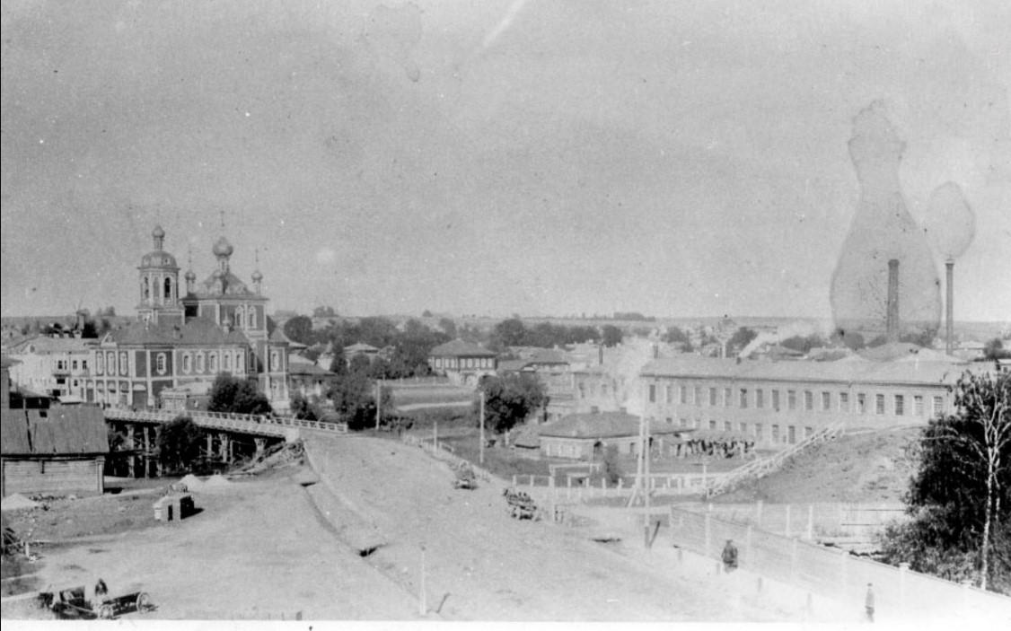 Без подписи. 1890-1900-е.