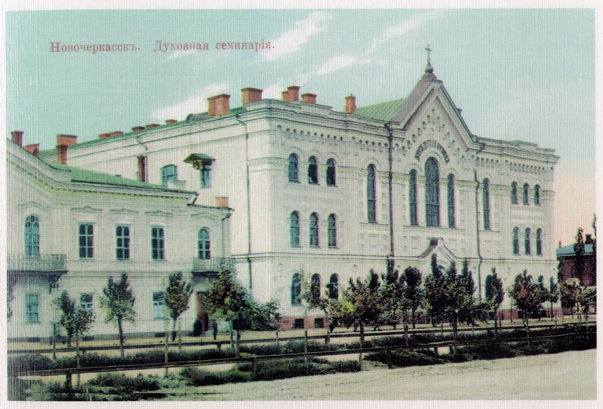 Духовная семинария с домовой церковью Иоанна Богослова