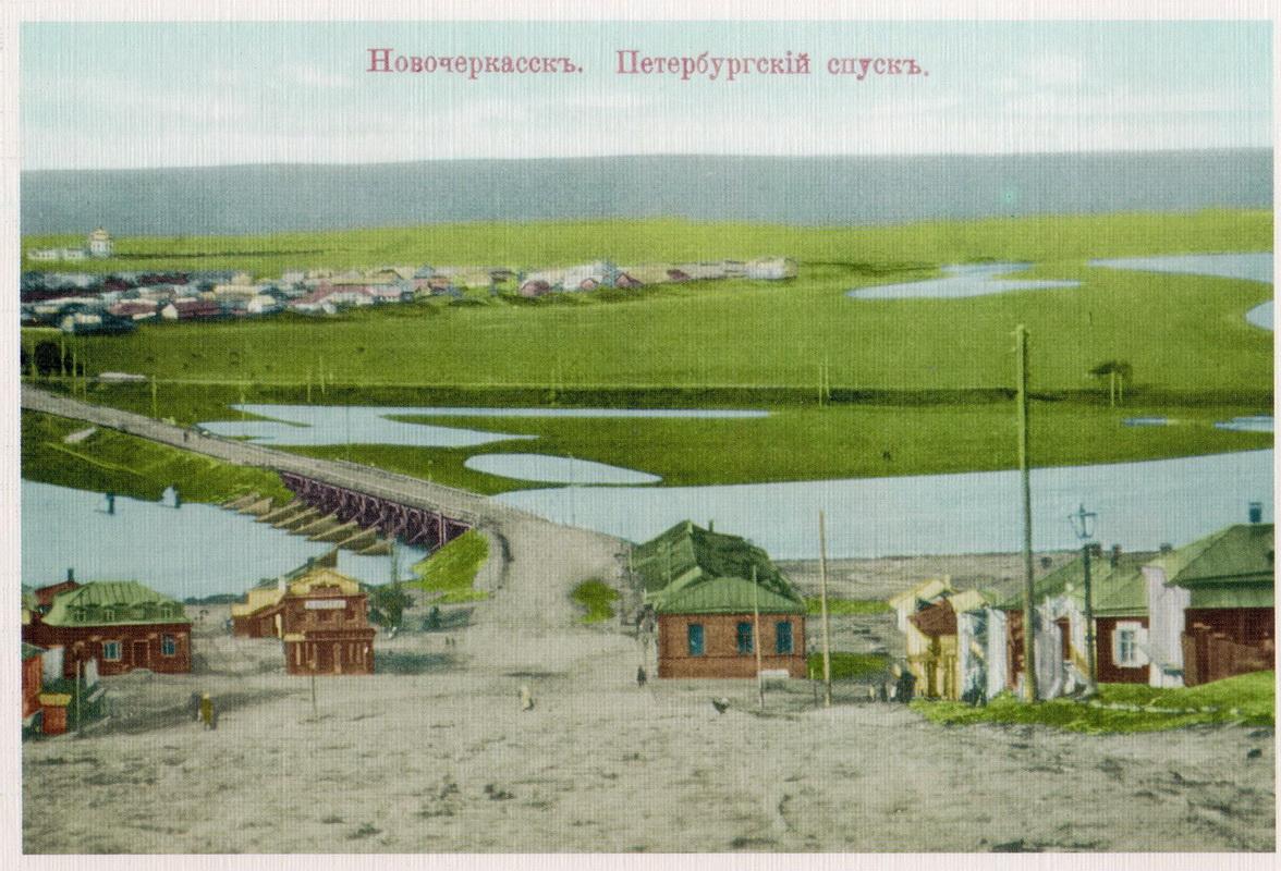 Петербургский спуск