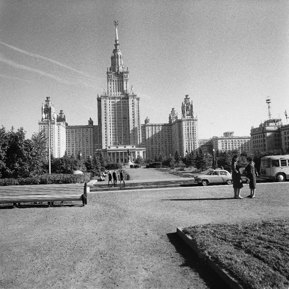 Московский государственный университет. Главный вход