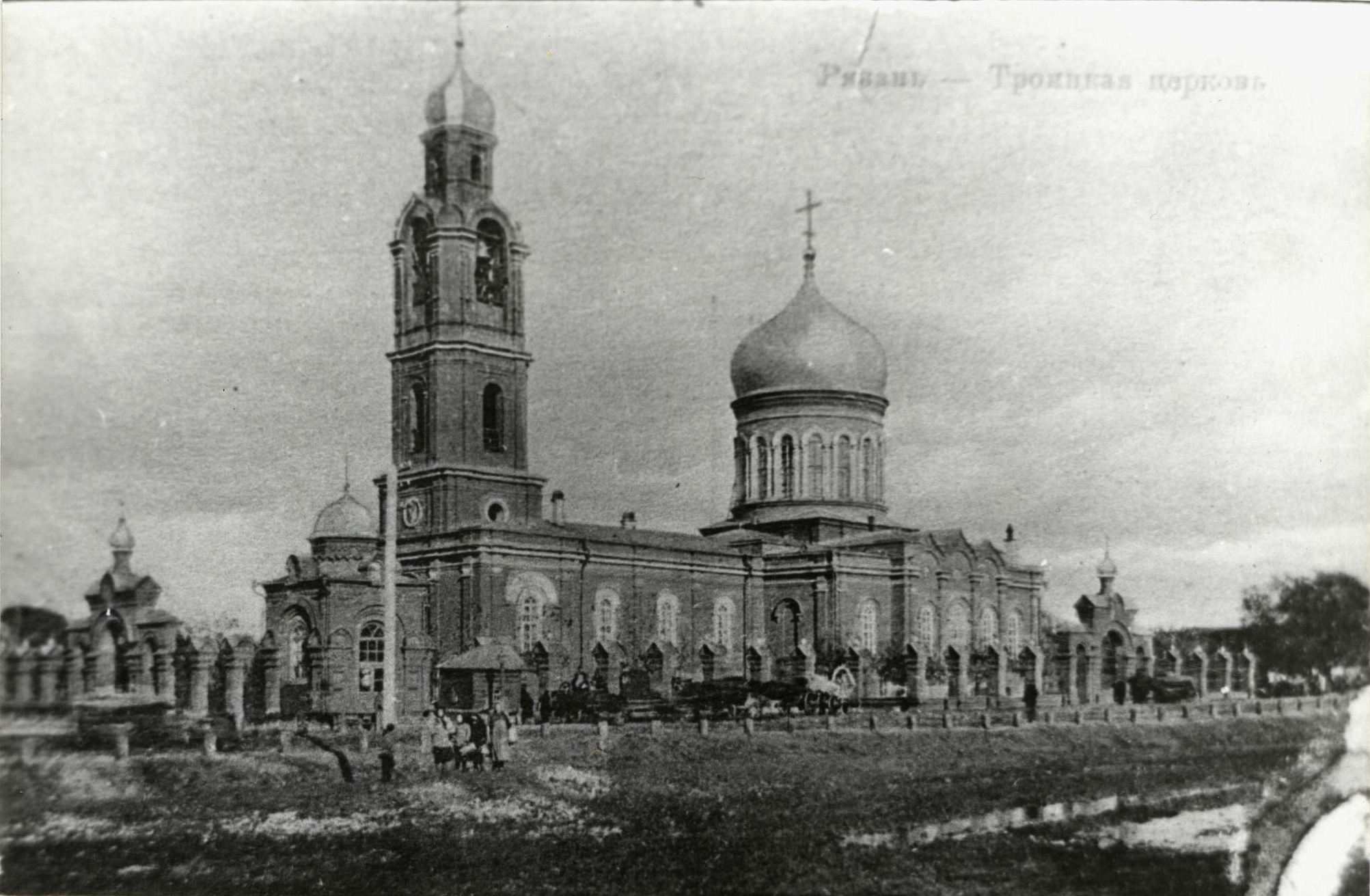 Троицко-Александровская церковь